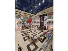 Konya Kule Site Alışveriş Merkezi